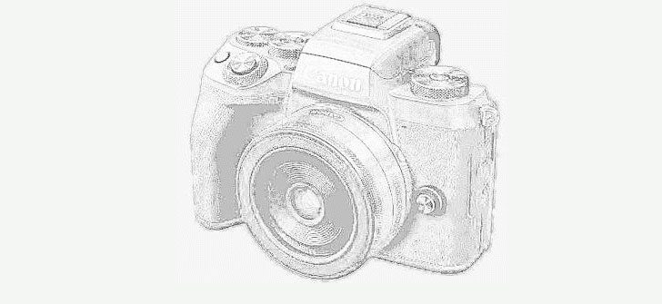 *UPDATED* Is This The Canon EOS M5?
