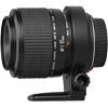 Canon MP-E 65mm Macro Lens