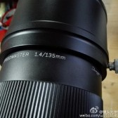 Mitakon 135mm f1.4 lens 4 168x168 - Mitakon 135mm f/1.4 Coming Soon
