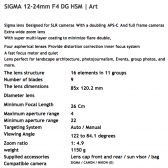 Sigma 12 24mm f4 DG HSM Art lens specifications 168x168 - New Sigma Lenses Coming Today