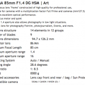 Sigma 85mm f1.4 Art lens specifications 168x168 - New Sigma Lenses Coming Today