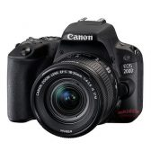 canon 5 168x168 - This is the Canon EOS Rebel SL2/200D/X9