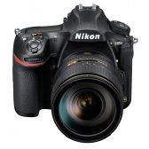 6989125814 168x168 - Off Brand: Nikon Announces the D850