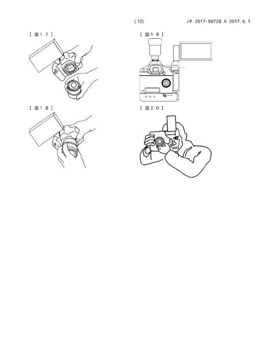 Canon Patent New Rear Screen Concept For Dslrs