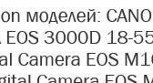 canon 1 168x91 - EOS 2000D, EOS 3000D, EOS 4000D, EOS M50 Registered