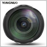 14mm 2 168x168 - Yongnuo Develops a Canon EF 14mm f/2.8L II Alternative, Not a Clone