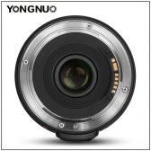 14mm 3 168x168 - Yongnuo Develops a Canon EF 14mm f/2.8L II Alternative, Not a Clone