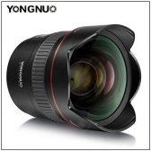 14mm 5 168x168 - Yongnuo Develops a Canon EF 14mm f/2.8L II Alternative, Not a Clone