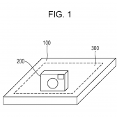 US09717056 20170725 D00001 168x168 - Patent: Canon Patent Showing Wireless Charging of Cameras