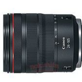 canon24105nokbigup 168x168 - Canon RF lens specifications