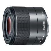 efm32 14 3q hiRes 168x168 - Canon officially announces the EF-M 32mm f/1.4 STM