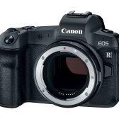 eos r cr 3q hiRes 168x168 - Canon officially announces the Canon EOS R system