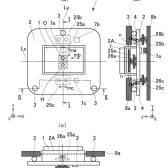 ibis for canon 168x168 - Patent: Canon Image Sensor Stabilization