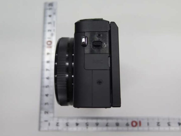 Is this the Canon PowerShot G7 X Mark III?