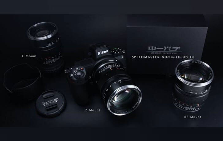 Shoten officially announces the Speedmaster 50mm f/0.95 for the...