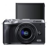 M6II 9 168x168 - Here are some more images of the Canon EOS M6 Mark II