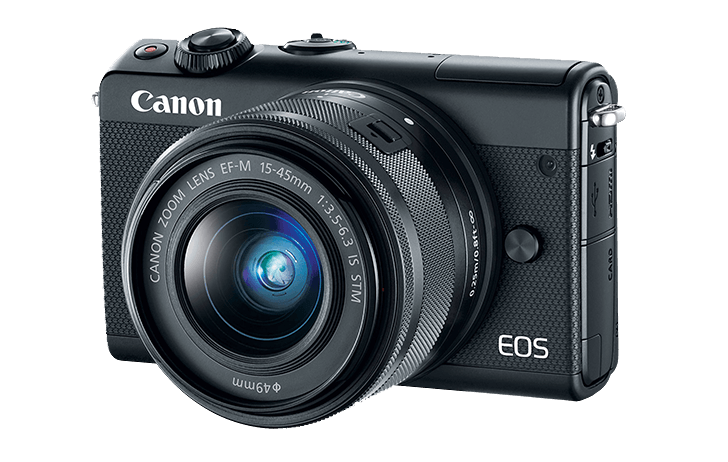 Canon EOS M200 coming soon
