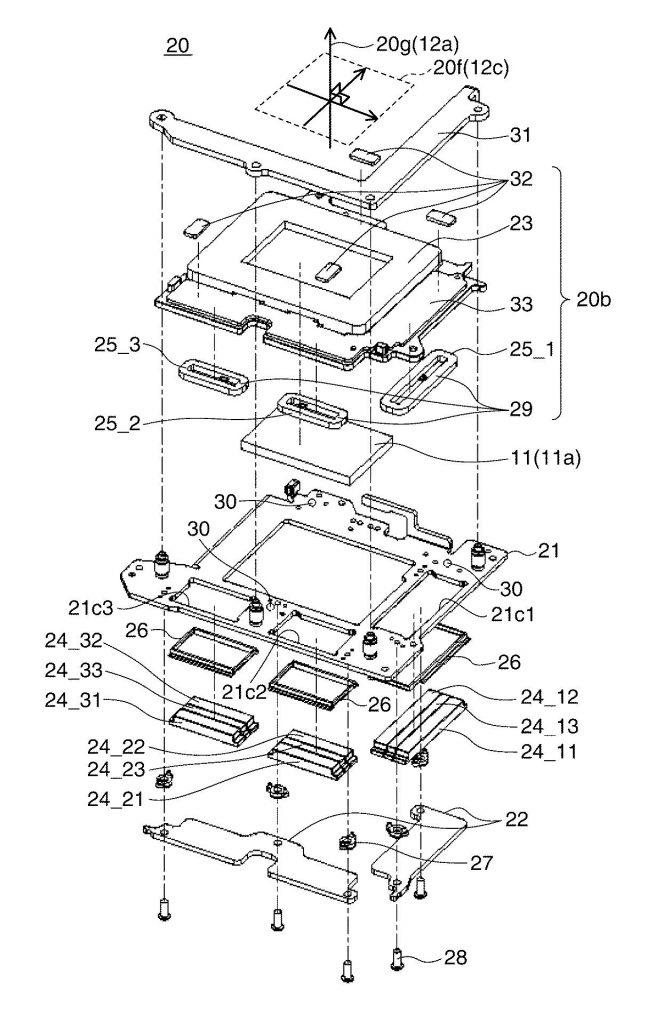 jpa 501152785 i 000004 655x1024 - Patent: Here is Canon's IBIS unit