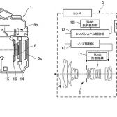 JPA 501215426 i 000003a 168x168 - Another Canon Patent on IBIS + IS