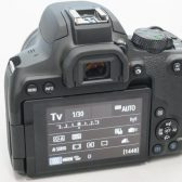 Kiss X10i 5 168x168 - Here are a few more images of the upcoming Canon EOS Rebel T8i/850D