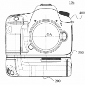 larger camera 168x168 - Patent: Canon universal battery grip