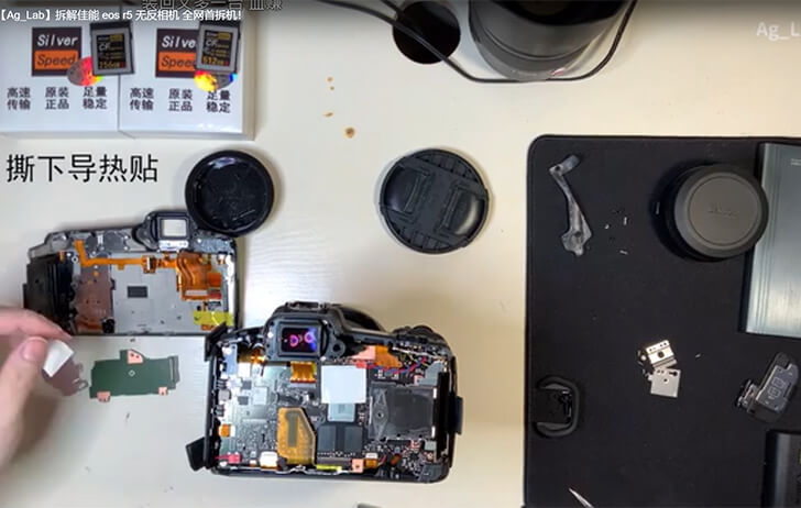 Teardown: The Canon EOS R5 gets an autopsy