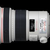ef200f2 168x168 - Patent: Canon RF 200mm f/2L IS USM and other Big White Lenses