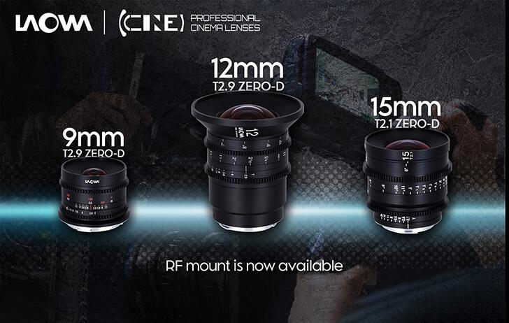 Venus Optics unveils three new Ultra Wide cinema lenses for Canon RF mount cameras