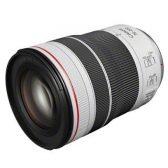 ElnA8JZVgAAvQe  168x168 - Canon RF 70-200mm f/4L IS USM specifications