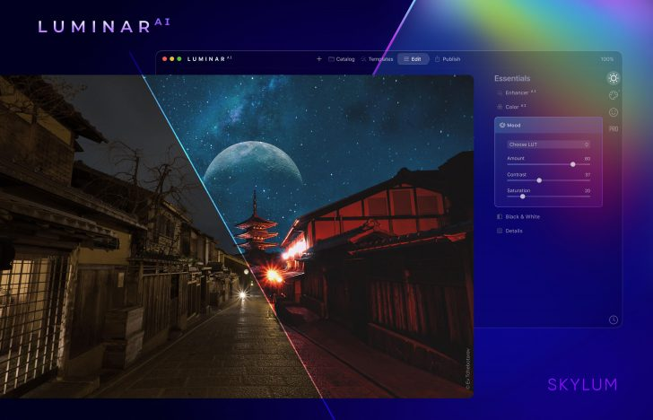 unnamed 728x468 - Skylum shows off adaptive templates for Luminar AI