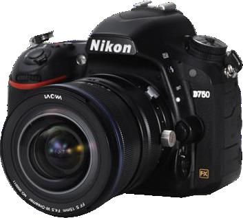 word image 9 - Venus Optics announce the new Laowa 15mm f/4.5 Zero-D Shift Lens – World's Widest Shift Lens for Full Frame Cameras