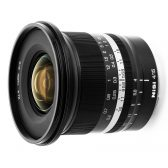 OK 168x168 - NiSi to announced the RF 15mm f/4 on January 8, 2021