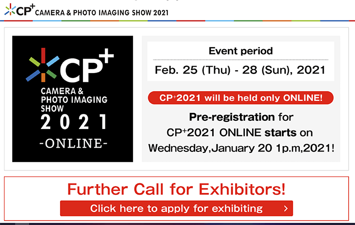CP+ 2021 ONLINE: A World Premiere Show for Cameras and Photo Imaging