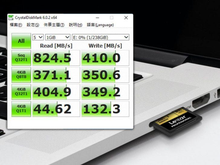 image2 728x546 - Lexar Announces Development of SD Express Memory Cards