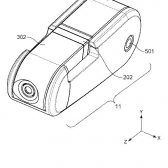 JPA 503103261 i 000002 168x168 - Patent: Telephoto lens add-on for a Smartphone