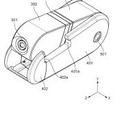JPA 503103261 i 000007 168x168 - Patent: Telephoto lens add-on for a Smartphone