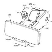 patentsmartphonelens 168x168 - Patent: Telephoto lens add-on for a Smartphone