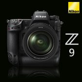 nikonz9big 168x168 - Nikon releases a teaser video for the upcoming flagship Z 9 mirrorless camera